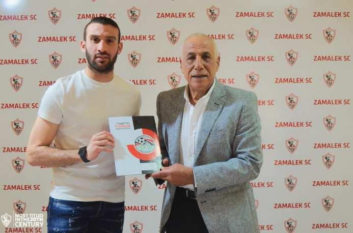الزمالك يتعاقد مع عمر كمال عبد الواحد لاعب المصري البورسعيدي لمدة ثلاث سنوات