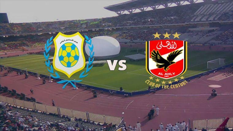موعد مباراة الأهلي ضد الإسماعيلي والقنوات الناقلة فى الدورى المصرى الممتاز 2021