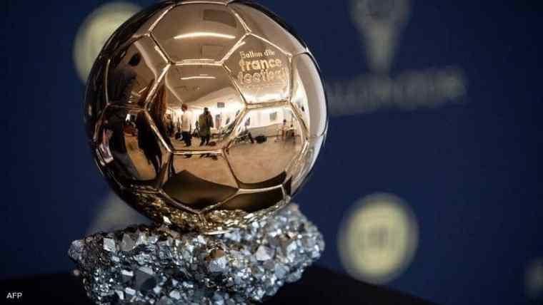 فرانس فوتبول تعلن عن موعد ومكان حفل جائزة الكرة الذهبية والمرشحين لها