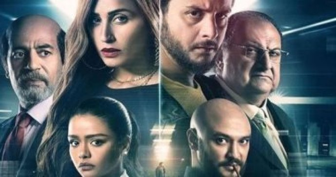 """الاعلان الرسمي لفيلم """"30 مارس"""" بمشاركة دينا الشربيني ونيللي كريم وأحمد الفيشاوي"""