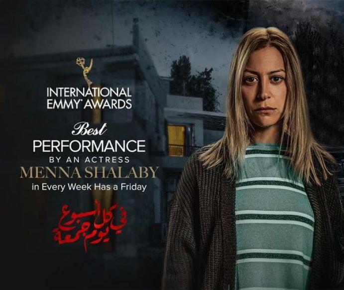ترشيح الممثلة المصرية منة شلبي لجائزة إيمي العالمية كأفضل ممثلة