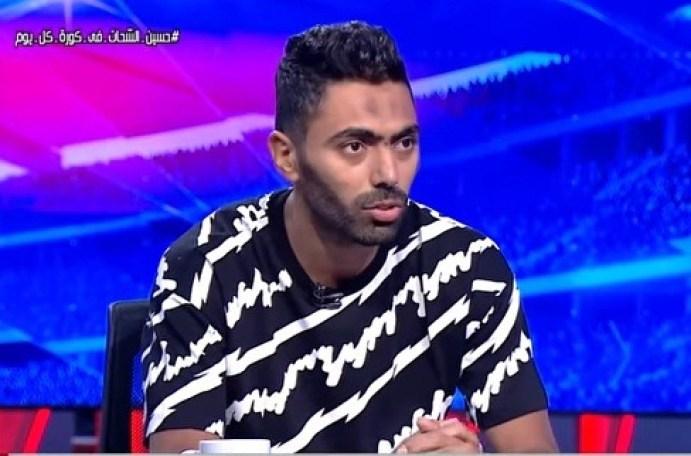 حسين الشحات: ألعب مصابا مع الأهلي ونحن سبب خسارة الدوري