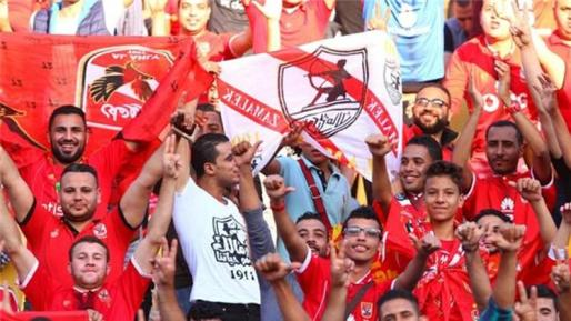 رئيس رابطة الأندية يعلن عودة الجماهير للمدرجات في الدوري المصري 2000 مشجع في المباراة