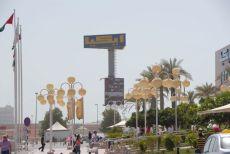 Marina Mall - Ikea
