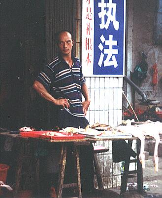 yangmarktgefl