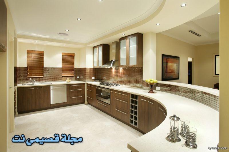 Kitchen Design - مجلة قصيمي