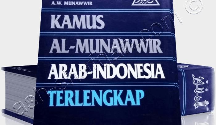 Mengenal Kamus Al-Munawwir Arab-Indonesia Terlengkap