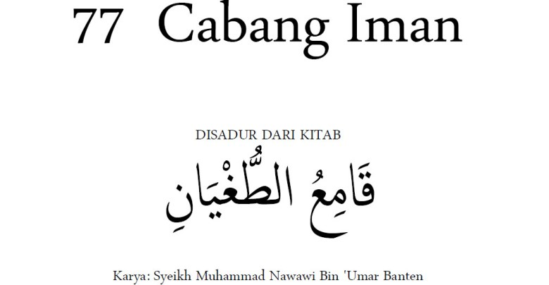 77 Cabang Iman Karya Syekh Nawawi Al Bantani