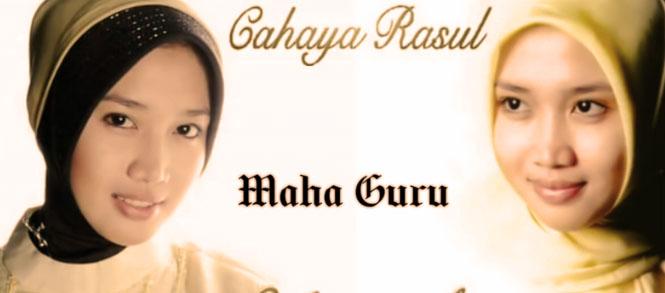 lirik Nasyid Maha Guru Mayada