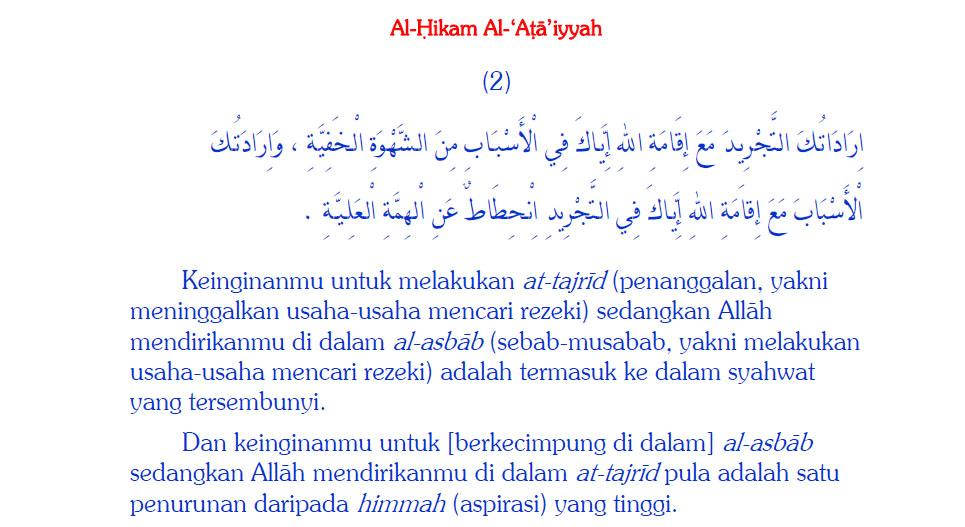 Terjemahan Kata Mutiara Al-Hikam Ibnu Athaillah
