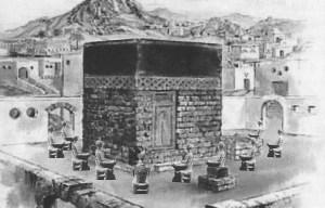 Kebudayaan Masyarakat Makkah Sebelum Islam