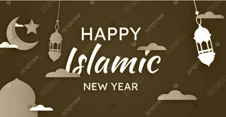 Kumpulan Ucapan Selamat Tahun Baru Islam