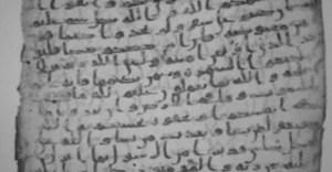 Mengenal Sejarah Dan Tujuan Piagam Madinah