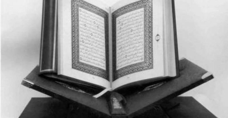 Mengenal Nama-nama Alquran Beserta Dalilnya