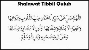 Sholawat Syifa Tibbil Qulub dan Artinya