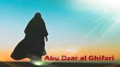 Dakwah Abu Dzar Kepada Bani Ghifar