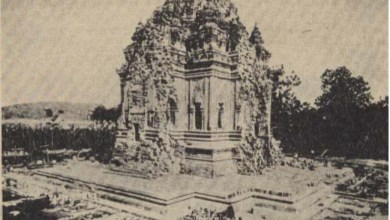 Prasasti Kerajaan Mataram Kuno