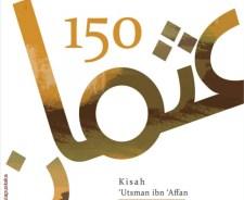 Buku 150 Kisah Usman Bin Affan