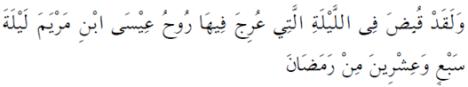 3. IJMA' PARA SAHABAT NABI_Thabaqat Ibnu Saad Jilid III hal26