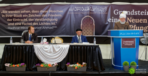https://i2.wp.com/ahmadiyah.id/wp-content/uploads/2016/09/peresmian-masjid-jerman.jpg?resize=500%2C258