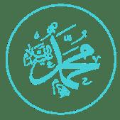 Derajat Nabi Muhammad