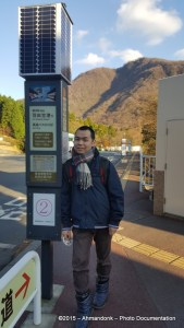 Bus Stop - Togendai Station