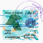 Agreement Attestation for Kuwait in Ahmedabad, Agreement Legalization for Kuwait , Birth Certificate Attestation for Kuwait in Ahmedabad, Birth Certificate legalization for Kuwait in Ahmedabad, Board of Resolution Attestation for Kuwait in Ahmedabad, certificate Attestation agent for Kuwait in Ahmedabad, Certificate of Origin Attestation for Kuwait in Ahmedabad, Certificate of Origin Legalization for Kuwait in Ahmedabad, Commercial Document Attestation for Kuwait in Ahmedabad, Commercial Document Legalization for Kuwait in Ahmedabad, Degree certificate Attestation for Kuwait in Ahmedabad, Degree Certificate legalization for Kuwait in Ahmedabad, Birth certificate Attestation for Kuwait , Diploma Certificate Attestation for Kuwait in Ahmedabad, Engineering Certificate Attestation for Kuwait , Experience Certificate Attestation for Kuwait in Ahmedabad, Export documents Attestation for Kuwait in Ahmedabad, Export documents Legalization for Kuwait in Ahmedabad, Free Sale Certificate Attestation for Kuwait in Ahmedabad, GMP Certificate Attestation for Kuwait in Ahmedabad, HSC Certificate Attestation for Kuwait in Ahmedabad, Invoice Attestation for Kuwait in Ahmedabad, Invoice Legalization for Kuwait in Ahmedabad, marriage certificate Attestation for Kuwait , Marriage Certificate Attestation for Kuwait in Ahmedabad, Ahmedabad issued Marriage Certificate legalization for Kuwait , Medical Certificate Attestation for Kuwait , NOC Affidavit Attestation for Kuwait in Ahmedabad, Packing List Attestation for Kuwait in Ahmedabad, Packing List Legalization for Kuwait in Ahmedabad, PCC Attestation for Kuwait in Ahmedabad, POA Attestation for Kuwait in Ahmedabad, Police Clearance Certificate Attestation for Kuwait in Ahmedabad, Power of Attorney Attestation for Kuwait in Ahmedabad, Registration Certificate Attestation for Kuwait in Ahmedabad, SSC certificate Attestation for Kuwait in Ahmedabad, Transfer Certificate Attestation for Kuwait