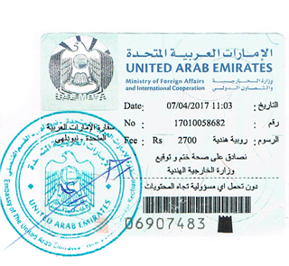 Agreement Attestation for UAE in Deesa, Agreement Legalization for UAE , Birth Certificate Attestation for UAE in Deesa, Birth Certificate legalization for UAE in Deesa, Board of Resolution Attestation for UAE in Deesa, certificate Attestation agent for UAE in Deesa, Certificate of Origin Attestation for UAE in Deesa, Certificate of Origin Legalization for UAE in Deesa, Commercial Document Attestation for UAE in Deesa, Commercial Document Legalization for UAE in Deesa, Degree certificate Attestation for UAE in Deesa, Degree Certificate legalization for UAE in Deesa, Birth certificate Attestation for UAE , Diploma Certificate Attestation for UAE in Deesa, Engineering Certificate Attestation for UAE , Experience Certificate Attestation for UAE in Deesa, Export documents Attestation for UAE in Deesa, Export documents Legalization for UAE in Deesa, Free Sale Certificate Attestation for UAE in Deesa, GMP Certificate Attestation for UAE in Deesa, HSC Certificate Attestation for UAE in Deesa, Invoice Attestation for UAE in Deesa, Invoice Legalization for UAE in Deesa, marriage certificate Attestation for UAE , Marriage Certificate Attestation for UAE in Deesa, Deesa issued Marriage Certificate legalization for UAE , Medical Certificate Attestation for UAE , NOC Affidavit Attestation for UAE in Deesa, Packing List Attestation for UAE in Deesa, Packing List Legalization for UAE in Deesa, PCC Attestation for UAE in Deesa, POA Attestation for UAE in Deesa, Police Clearance Certificate Attestation for UAE in Deesa, Power of Attorney Attestation for UAE in Deesa, Registration Certificate Attestation for UAE in Deesa, SSC certificate Attestation for UAE in Deesa, Transfer Certificate Attestation for UAE