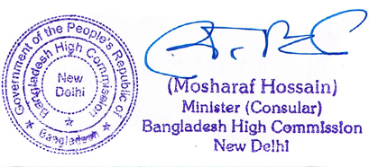 Agreement Attestation for Bangladesh in Morbi, Agreement Legalization for Bangladesh , Birth Certificate Attestation for Bangladesh in Morbi, Birth Certificate legalization for Bangladesh in Morbi, Board of Resolution Attestation for Bangladesh in Morbi, certificate Attestation agent for Bangladesh in Morbi, Certificate of Origin Attestation for Bangladesh in Morbi, Certificate of Origin Legalization for Bangladesh in Morbi, Commercial Document Attestation for Bangladesh in Morbi, Commercial Document Legalization for Bangladesh in Morbi, Degree certificate Attestation for Bangladesh in Morbi, Degree Certificate legalization for Bangladesh in Morbi, Birth certificate Attestation for Bangladesh , Diploma Certificate Attestation for Bangladesh in Morbi, Engineering Certificate Attestation for Bangladesh , Experience Certificate Attestation for Bangladesh in Morbi, Export documents Attestation for Bangladesh in Morbi, Export documents Legalization for Bangladesh in Morbi, Free Sale Certificate Attestation for Bangladesh in Morbi, GMP Certificate Attestation for Bangladesh in Morbi, HSC Certificate Attestation for Bangladesh in Morbi, Invoice Attestation for Bangladesh in Morbi, Invoice Legalization for Bangladesh in Morbi, marriage certificate Attestation for Bangladesh , Marriage Certificate Attestation for Bangladesh in Morbi, Morbi issued Marriage Certificate legalization for Bangladesh , Medical Certificate Attestation for Bangladesh , NOC Affidavit Attestation for Bangladesh in Morbi, Packing List Attestation for Bangladesh in Morbi, Packing List Legalization for Bangladesh in Morbi, PCC Attestation for Bangladesh in Morbi, POA Attestation for Bangladesh in Morbi, Police Clearance Certificate Attestation for Bangladesh in Morbi, Power of Attorney Attestation for Bangladesh in Morbi, Registration Certificate Attestation for Bangladesh in Morbi, SSC certificate Attestation for Bangladesh in Morbi, Transfer Certificate Attestation for Bangladesh