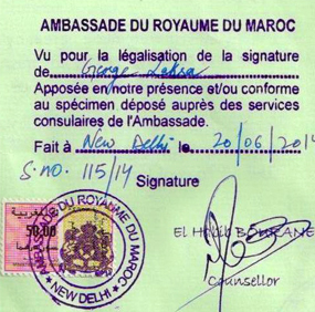 Agreement Attestation for Morocco in Ahmedabad, Agreement Legalization for Morocco , Birth Certificate Attestation for Morocco in Ahmedabad, Birth Certificate legalization for Morocco in Ahmedabad, Board of Resolution Attestation for Morocco in Ahmedabad, certificate Attestation agent for Morocco in Ahmedabad, Certificate of Origin Attestation for Morocco in Ahmedabad, Certificate of Origin Legalization for Morocco in Ahmedabad, Commercial Document Attestation for Morocco in Ahmedabad, Commercial Document Legalization for Morocco in Ahmedabad, Degree certificate Attestation for Morocco in Ahmedabad, Degree Certificate legalization for Morocco in Ahmedabad, Birth certificate Attestation for Morocco , Diploma Certificate Attestation for Morocco in Ahmedabad, Engineering Certificate Attestation for Morocco , Experience Certificate Attestation for Morocco in Ahmedabad, Export documents Attestation for Morocco in Ahmedabad, Export documents Legalization for Morocco in Ahmedabad, Free Sale Certificate Attestation for Morocco in Ahmedabad, GMP Certificate Attestation for Morocco in Ahmedabad, HSC Certificate Attestation for Morocco in Ahmedabad, Invoice Attestation for Morocco in Ahmedabad, Invoice Legalization for Morocco in Ahmedabad, marriage certificate Attestation for Morocco , Marriage Certificate Attestation for Morocco in Ahmedabad, Ahmedabad issued Marriage Certificate legalization for Morocco , Medical Certificate Attestation for Morocco , NOC Affidavit Attestation for Morocco in Ahmedabad, Packing List Attestation for Morocco in Ahmedabad, Packing List Legalization for Morocco in Ahmedabad, PCC Attestation for Morocco in Ahmedabad, POA Attestation for Morocco in Ahmedabad, Police Clearance Certificate Attestation for Morocco in Ahmedabad, Power of Attorney Attestation for Morocco in Ahmedabad, Registration Certificate Attestation for Morocco in Ahmedabad, SSC certificate Attestation for Morocco in Ahmedabad, Transfer Certificate Attestation for Morocco