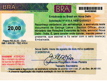 Agreement Attestation for Brazil in Mehsana, Agreement Legalization for Brazil , Birth Certificate Attestation for Brazil in Mehsana, Birth Certificate legalization for Brazil in Mehsana, Board of Resolution Attestation for Brazil in Mehsana, certificate Attestation agent for Brazil in Mehsana, Certificate of Origin Attestation for Brazil in Mehsana, Certificate of Origin Legalization for Brazil in Mehsana, Commercial Document Attestation for Brazil in Mehsana, Commercial Document Legalization for Brazil in Mehsana, Degree certificate Attestation for Brazil in Mehsana, Degree Certificate legalization for Brazil in Mehsana, Birth certificate Attestation for Brazil , Diploma Certificate Attestation for Brazil in Mehsana, Engineering Certificate Attestation for Brazil , Experience Certificate Attestation for Brazil in Mehsana, Export documents Attestation for Brazil in Mehsana, Export documents Legalization for Brazil in Mehsana, Free Sale Certificate Attestation for Brazil in Mehsana, GMP Certificate Attestation for Brazil in Mehsana, HSC Certificate Attestation for Brazil in Mehsana, Invoice Attestation for Brazil in Mehsana, Invoice Legalization for Brazil in Mehsana, marriage certificate Attestation for Brazil , Marriage Certificate Attestation for Brazil in Mehsana, Mehsana issued Marriage Certificate legalization for Brazil , Medical Certificate Attestation for Brazil , NOC Affidavit Attestation for Brazil in Mehsana, Packing List Attestation for Brazil in Mehsana, Packing List Legalization for Brazil in Mehsana, PCC Attestation for Brazil in Mehsana, POA Attestation for Brazil in Mehsana, Police Clearance Certificate Attestation for Brazil in Mehsana, Power of Attorney Attestation for Brazil in Mehsana, Registration Certificate Attestation for Brazil in Mehsana, SSC certificate Attestation for Brazil in Mehsana, Transfer Certificate Attestation for Brazil