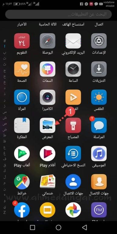 Screenshot-set wallpaper (1)