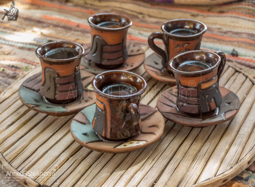 Arabian Coffe - Jebna