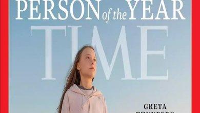 Photo of अवघ्या 16 वर्षांची ही मुलगी ठरली 'पर्सन ऑफ द इअर'