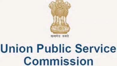 Photo of Jobs Alerts : केंद्रीय लोकसेवा आयोग – ईपीएफओ मध्ये  अंमलबजावणी अधिकारी / लेखा अधिकारी ४१२ पदांची भरती