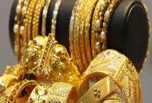 Photo of सोन्यावर मिळतोय डिस्काउंट; जाणून घ्या किती होईल फायदा