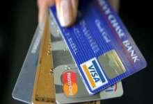 Photo of घरबसल्या आपले डेबिट / एटीएम कार्ड 'असे' करा ब्लॉक