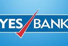 Photo of येस बँकच्या फेस्टिव सीजनमध्ये खरेदीवर बऱ्याच ऑफर ; स्मार्टफोन, टीव्ही जिंकण्याची संधी