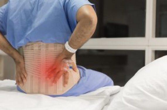 Dar Kanal Ameliyatı