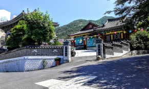 A neighborhood temple