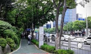 Seocho, Seoul