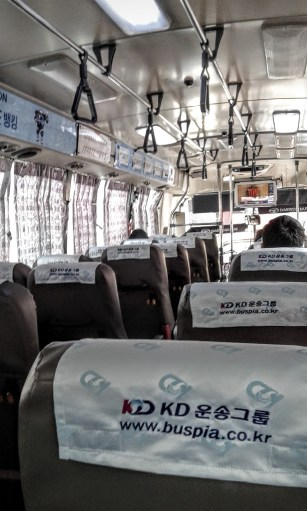 Seoul-Dongtan commuter bus