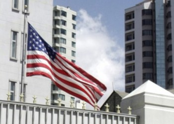 Embajada de EE.UU. en La Paz