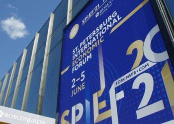 XXIV edición del Foro Económico Internacional de San Petersburgo. | Agencias