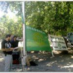 NECOCHEA: Municipales de ATE realizaron jornada de protesta hoy martes 23 con una radio abierta