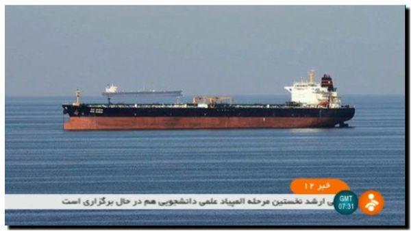 OMAN: Evacuados dos petroleros tras un nuevo incidente en el golfo