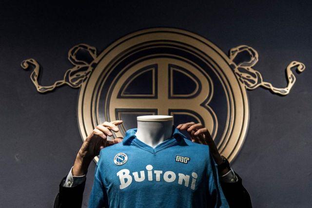 Camiseta de Maradona en Nápoles (Foto: Aste Bolaffi).
