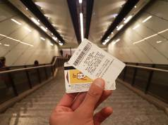 Billete de metro de Roma