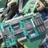 Reciclar electrónica: obligación fundamental