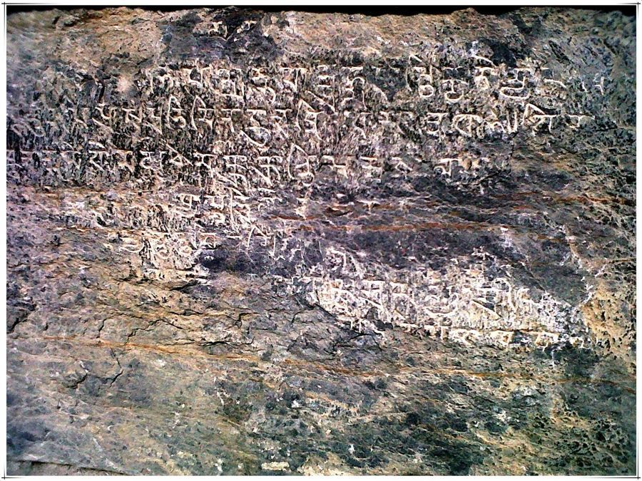 Motif displaying the ancient Sarada script
